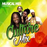 Culture 38 Ft